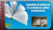 info-concours-nouvelles-vague-des-livres-beaujolais