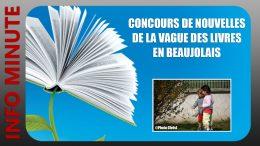 Concours de nouvelles de La Vague des Livres en Beaujolais