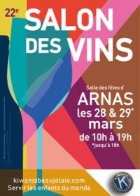 Salon des Vins du Kiwanis