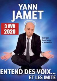 Pouillyphonies - Soirée Cabaret avec Yann Jamet