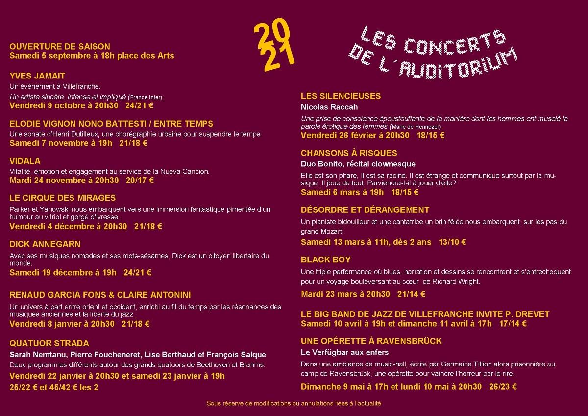 Auditorium de Villefranche-sur-Saône