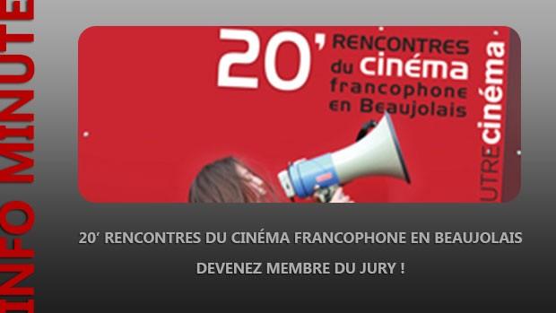 Devenez membre du jury des rencontres du cin ma francophone en beaujolais - Cinema les 400 coups villefranche sur saone ...