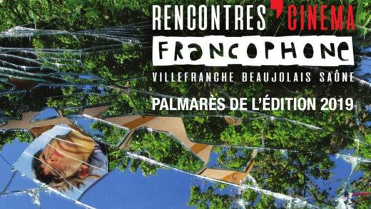 Palmarès des 24èmes Rencontres du cinéma francophone