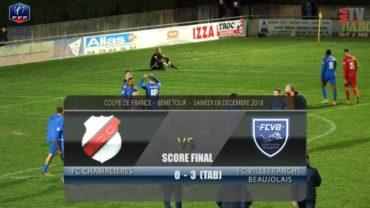 Foot – FC Chamalières vs FCVB – 8ème tour de Coupe de France