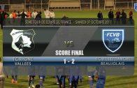 Foot – Olympique Lyonnais B / FCVB – 26/08/2017