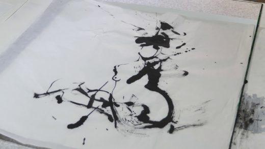 Portrait d'artiste - Yves DIMIER, peintre calligraphe