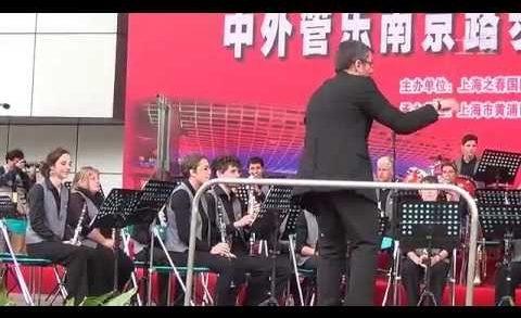 OPUS 92 à Shangai